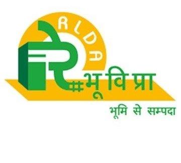 RLDA invites bids to lease 10K sq mt land in Bengaluru