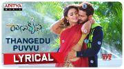 Thangedu Puvvu Lyrical | RadhaKrishna Songs | Sreenivass Redde | MM SreeLekha | Prasad Varma [HD] (Video)