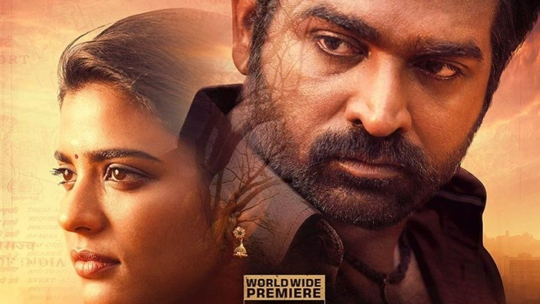 Vijay Sethupathi and Aishwarya Rajessh starrer 'Ka Pae Ranasingam' to release on October 2 on Zeeplex