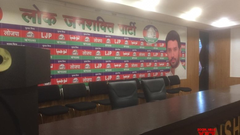LJP stays firm about not compromising on seat-sharing