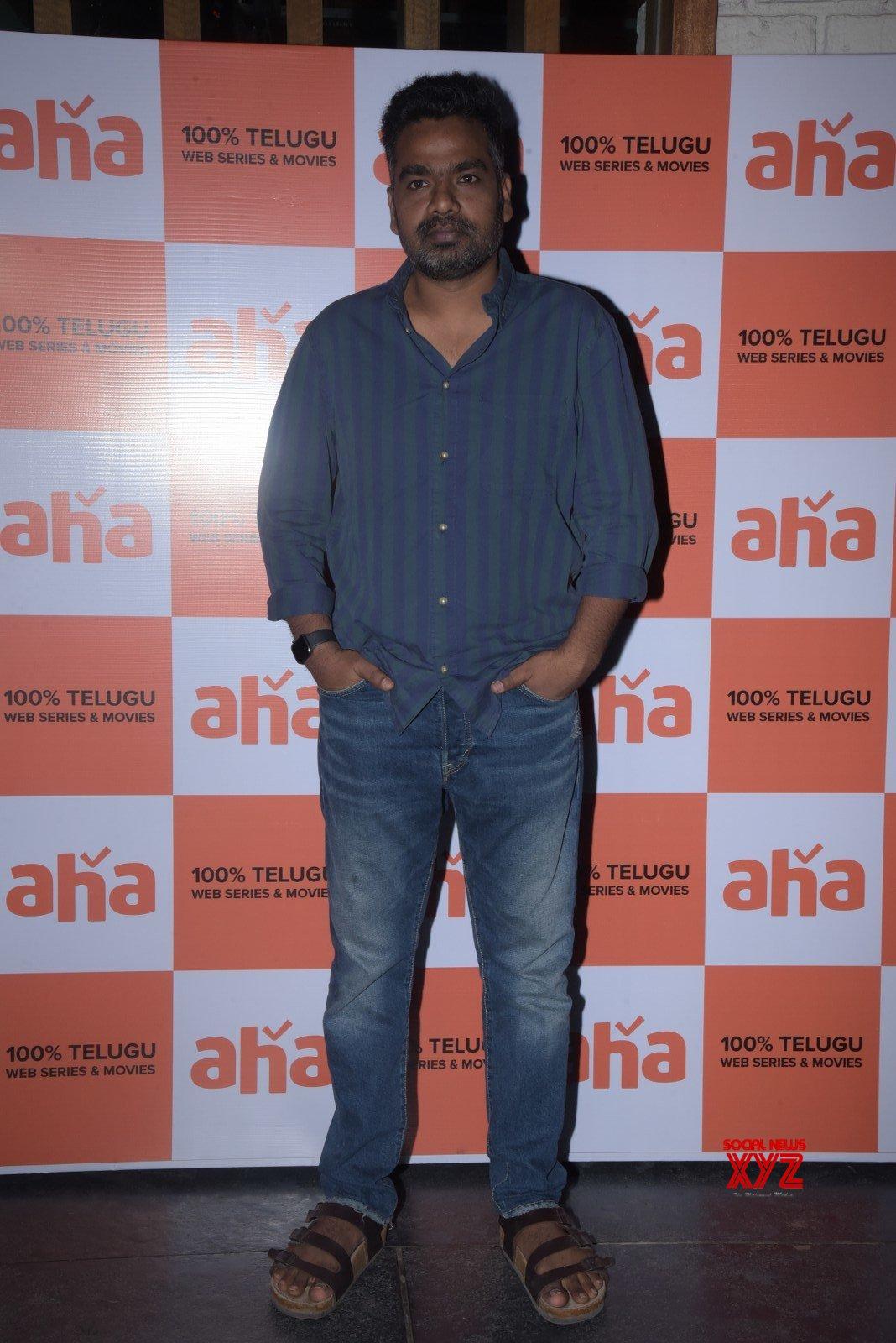 Amaram Akhilam Prema Movie Audio Launch Gallery Set 2