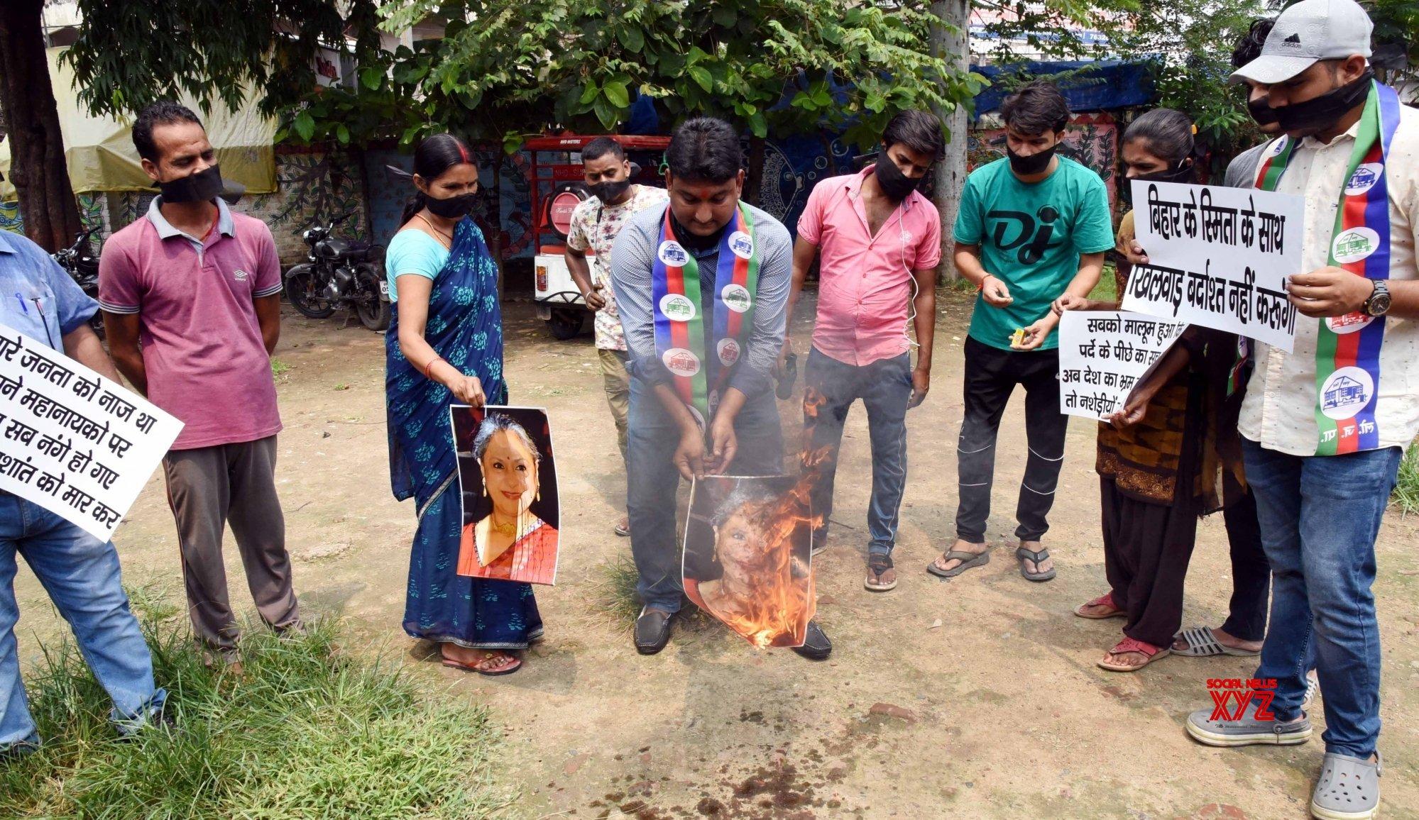Patna: LJP protests against Jaya Bachchan after her Parliament speech alleging B'wood being defamed #Gallery