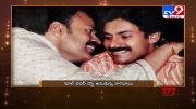 Rare pic : Pawan Kalyan shaking hands with Nandamuri Balakrishna - TV9 (Video)
