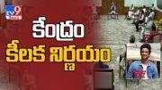 No intel on nexus between bollywood, drug traffickers - TV9 (Video)