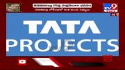 New Parliament building to be constructed by Tata Projects Ltd - TV9 (Video)