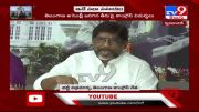 Mallu Bhatti Vikramarka comments on TS govt - TV9 (Video)