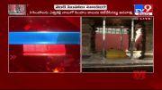 3 Silver Chariot Missing : Somu Veerraju inspects Vijayawada Durga temple  - TV9 (Video)