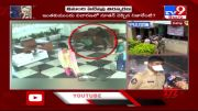 Visakhapatnam court rejects Nutan Naidu bail petition - TV9 (Video)