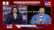 Tirupati MP Balli Durga Prasad Rao dies of Coivd 19 - TV9 (Video)