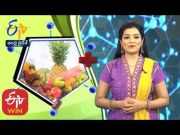Sukhibhava | 16th September 2020 | Full Episode | ETV Andhra Pradesh  (Video)