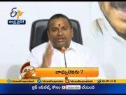 8 PM  | ETV 360 | News Headlines | 16th September 2020 | ETV Andhra Pradesh  (Video)