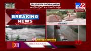 Heavy rain lashes Hyderabad, waterlogging in many areas - TV9 (Video)
