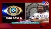 Bigg Boss Telugu 4 : Dethadi Harika plus and minus by Youtube Influencers - TV9 (Video)