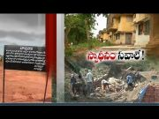 Govt Lands Encroachment in Vizag | Throws Big Challenge to Officials | A Story  (Video)
