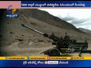 Bofors Weapons Readying to Fire | as Tension at Indo China Border Mounts  (Video)