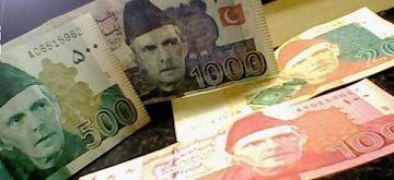 Pakistani rupee. (Photo: Wikipedia)