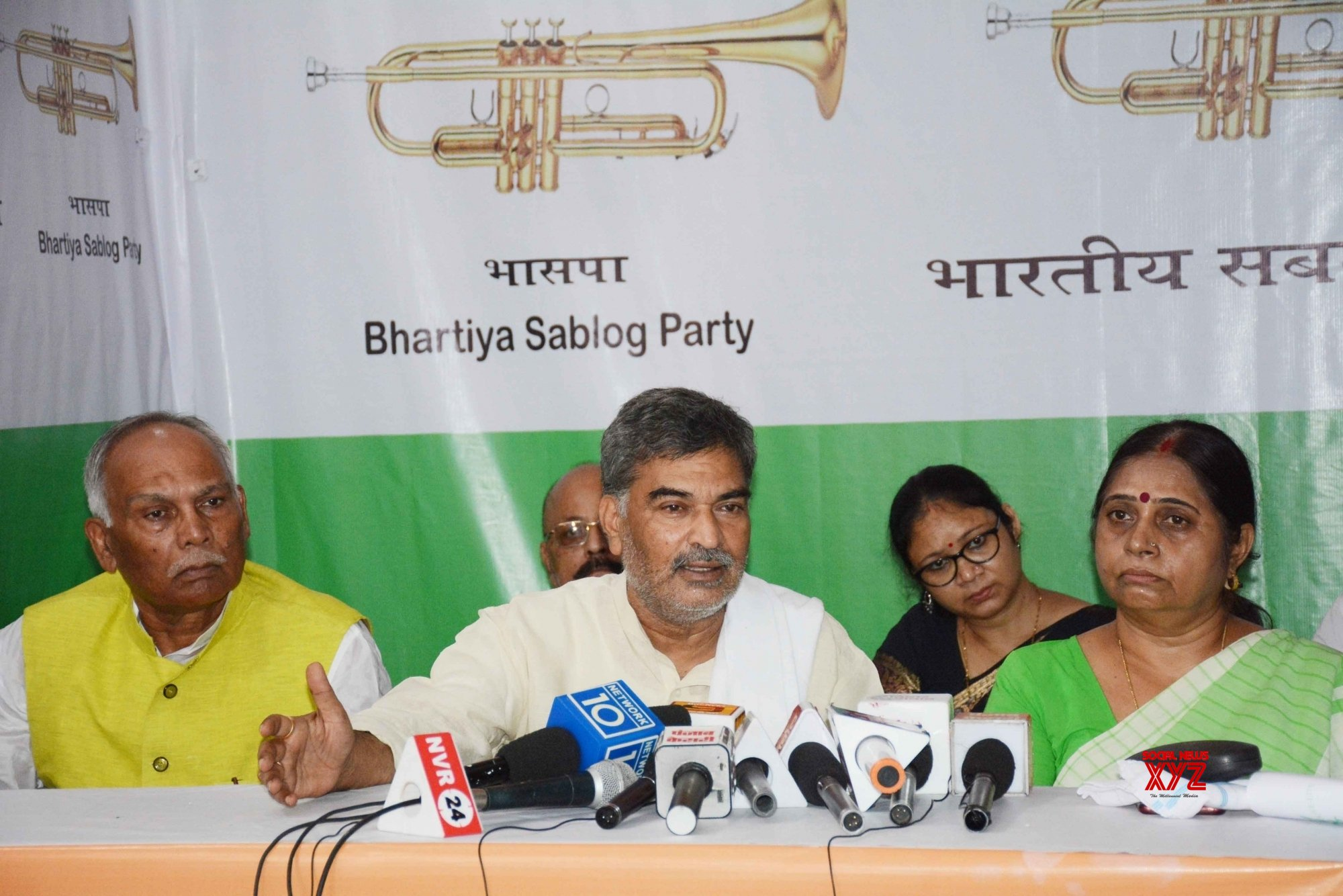 Patna: Bhartiya Sablog Party unveils party symbol ahead of Bihar polls #Gallery