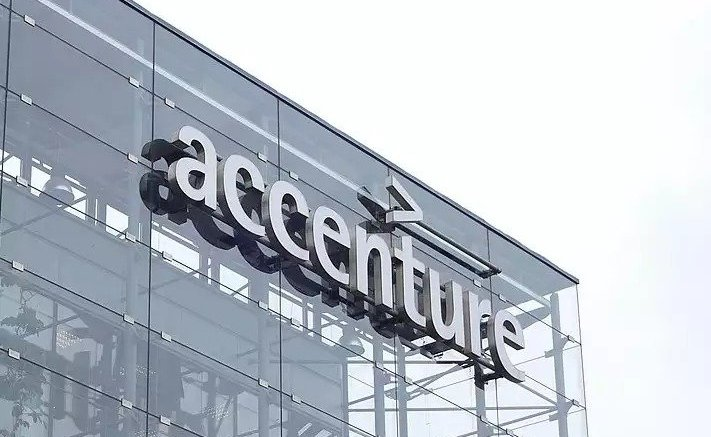 Accenture pledges Rs 185 cr for Covid relief efforts in India