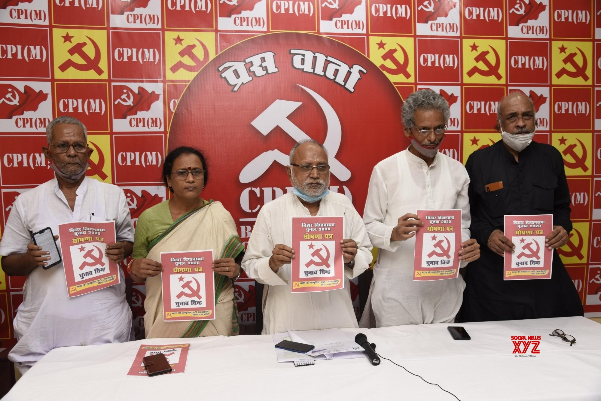 Patna: CPI - M releases election manifesto for Bihar Assembly elections #Gallery - Social News XYZ
