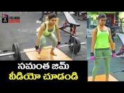 Samantha Gym Workout Video (Video)