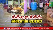 NTV:  GHMC Teams Spray Disinfectant At Flooded Area (Video)