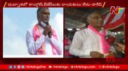 NTV: TRS Will Get Huge Majority In Dubbaka By-elections Says Minister Harish Rao (Video)