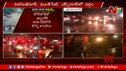 NTV:  Special Report On Hyderabad Rains (Video)