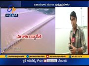 Heavy inflows into Vijayawada's Prakasam Barrage  (Video)