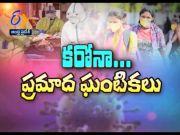 Danger Bells of Corona | Sukhibhava | 17th October 2020| ETV Andhra Pradesh  (Video)