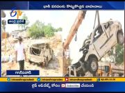 Rescue Operations Going | On Flood Hit Areas in Gaganpahad | in Hyderabad  (Video)