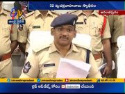 Bike Robbery Gang Arrested | by Anantapur Police  (Video)