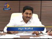 7 PM  | Ghantaravam | News Headlines | 17th October 2020 | ETV Andhra Pradesh  (Video)
