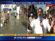 Flood in Kakinada With YCP Negligence | Ex MLA Vanamadi Kondababu  (Video)
