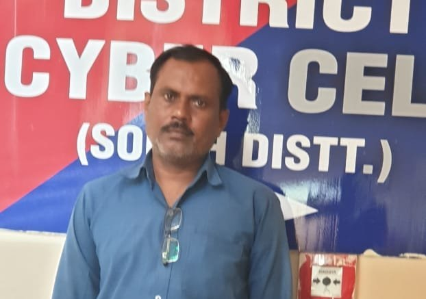 Veterinarian held in MP for forging IPS officer's FB profile