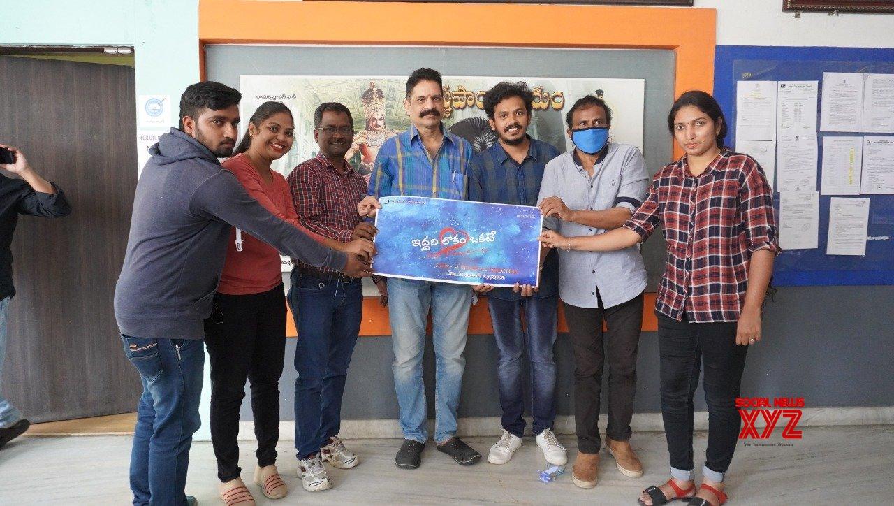 Prasanna Kumar Launched The Trailer Of Iddari Lokam Okate