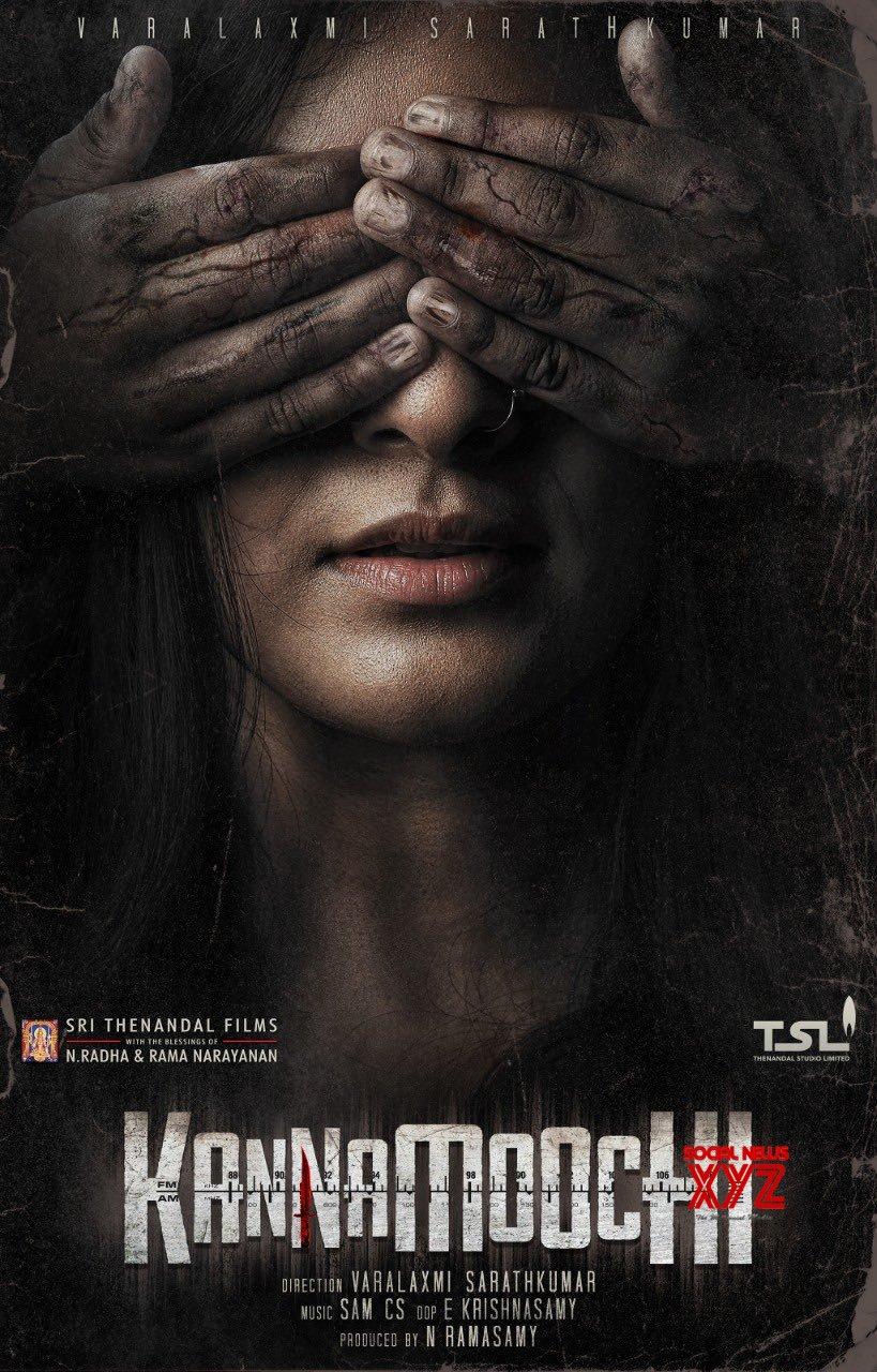 Varalaxmi Sarathkumar Directional Debut Movie Kannamoochi First Look Posters