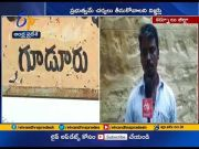 No Basic Facilities @ Bus Stops | in Kurnool Dist | Public Alleges on Govt Negligence  (Video)