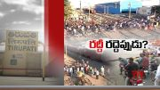 Public Facing Problems from Railway Crossing Gate | Demands Complete Under Bridge Works @ Tirupati  (Video)