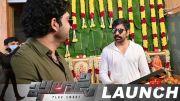 Ravi Teja Khiladi Movie Opening Video | Meenakshi Chaudhary | Dimple Hayathi | Manastars  (Video)