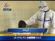 12 Noon | Ghantaravam | News Headlines | 18th Oct '20 | ETV Andhra Pradesh  (Video)