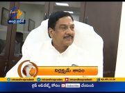 1 PM   ETV 360   News Headlines   18th Oct 2020   ETV Andhra Pradesh  (Video)