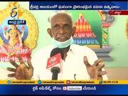 Meru Sri Chakra Yantralayam @ Yenugula Mahal   Dussehra Utsav Begins   in East Godavari Dist  (Video)