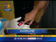 5 PM | Ghantaravam | News Headlines | 18th Oct '20 | ETV Andhra Pradesh  (Video)