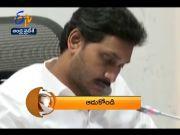 7 :30 AM | ETV 360 | News Headlines | 18th Oct 2020 | ETV Andhra Pradesh  (Video)