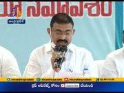 govt announces bc corporation board chairman and directors  (Video)