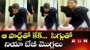 ABN:  Nia Sharma Explained on Dirty Birthday Cake (Video)