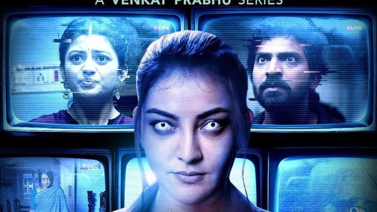 Kajal Aggarwal unveils first look of her debut Tamil web series 'Live Telecast'