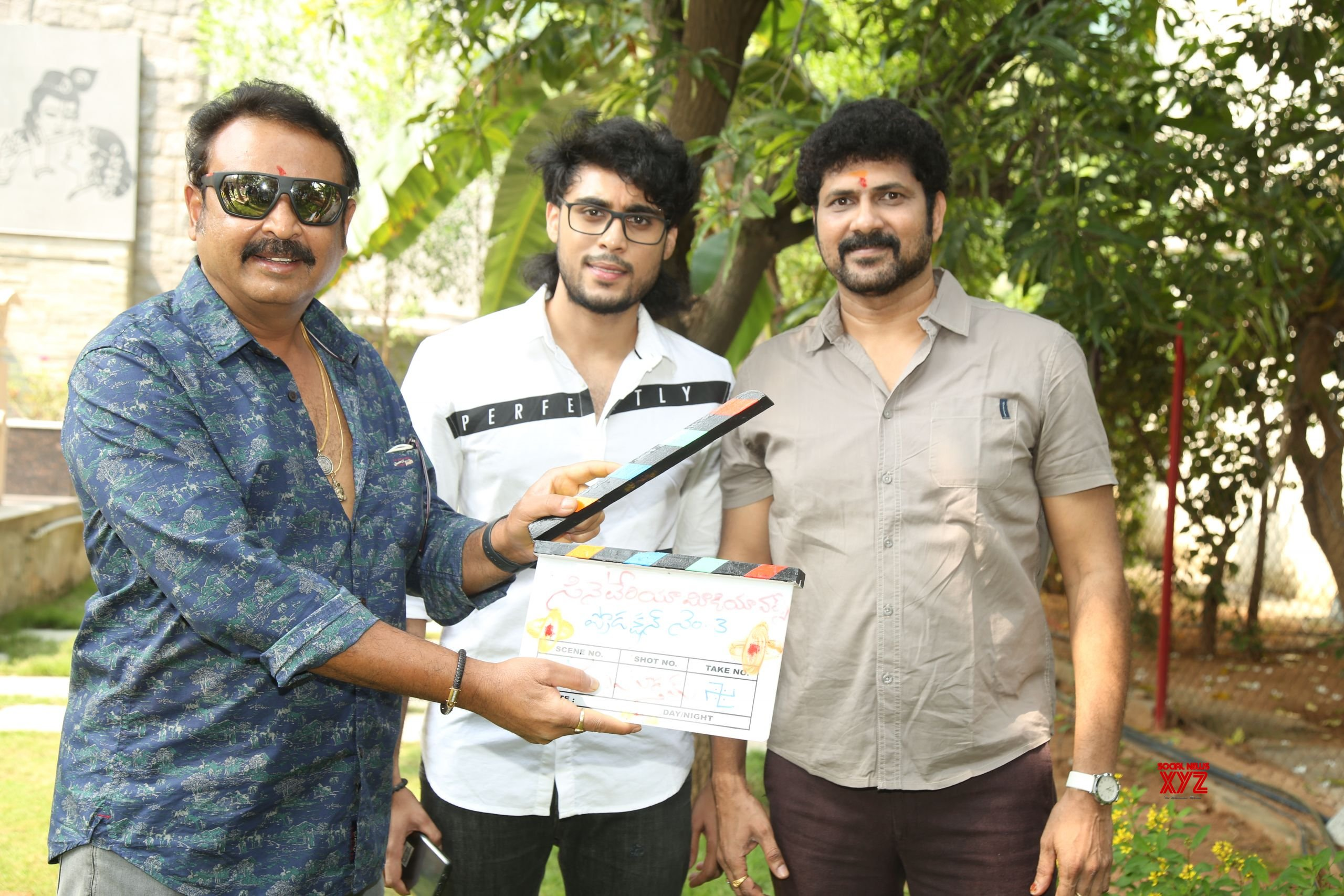 Super Star Krishna And Vijaya Nirmala's Grandson Sharan New Movie Opening - Gallery