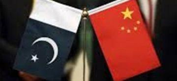 Pakistan China flag.