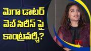 ABN:  Mega Daughter Sushmita Web Series in Trouble (Video)